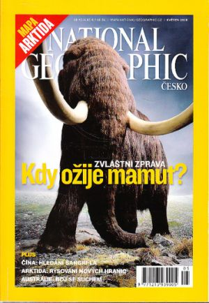 National Geographic. 5/2009