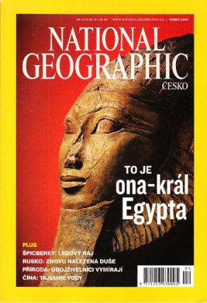 National Geographic. 4/2009
